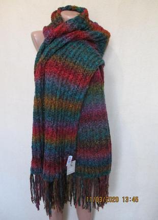 Большой объёмный вязаный шарф/тёплый/разноцветный 180 см* 47 см