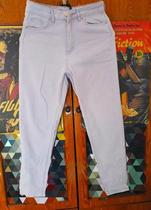 Лавандовые джинсы на высокой посадке