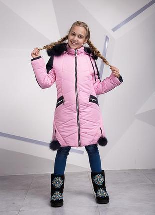 ♥зимняя удлиненная куртка даша ♥