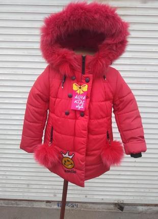 ♥ зима - детское зимняя куртка смайл ♥