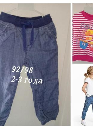 Джогеры джинсы на подкладке  джинсы на подкладке