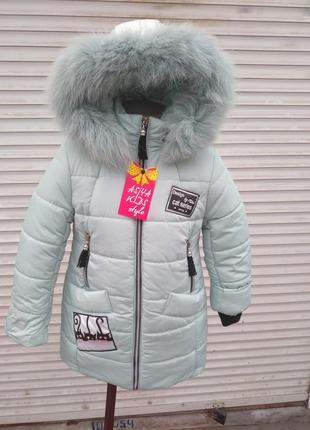♥ зимняя куртка для девоек коты ♥
