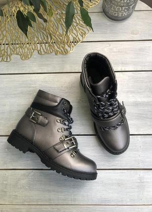 Pieces серебристые осенние ботинки