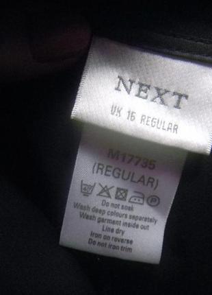 Next брюки черные классика с вышивкой и бисером р 165
