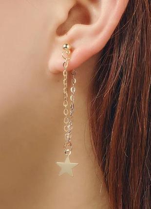 Золотистые серьги гвоздики цепочки с подвеской звезда сережки