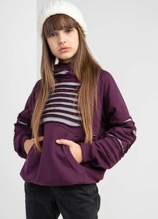Детское худи фиолетового цвета