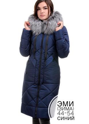 ♥ зимняя куртка удлиненная эмма ♥