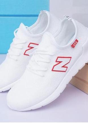 New balance 574 кроссовки женские мужские кеды новые превосходный подарок