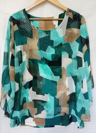 Кофта блуза женская