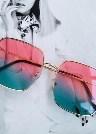 Женские очки большой квадрат розовый с бирюзой