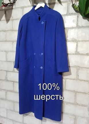 Красивое пальто 100 % шерсть