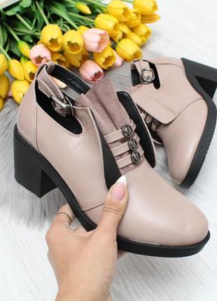 """Пудровые туфли """"flirt"""" экокожа"""