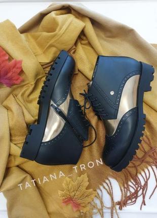 Ботинки с зеркальными вставками кожа