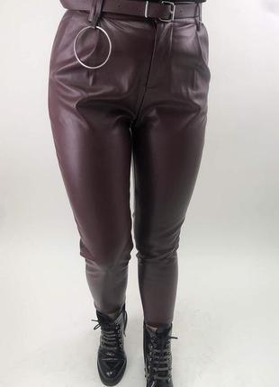 Роскошные брюки кожа высокие. брюки эко-кожа зауженные плотные