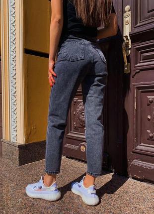Идеальные джинсы мом с завышенной посадкой