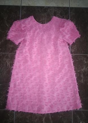Чарівне плаття zara girls