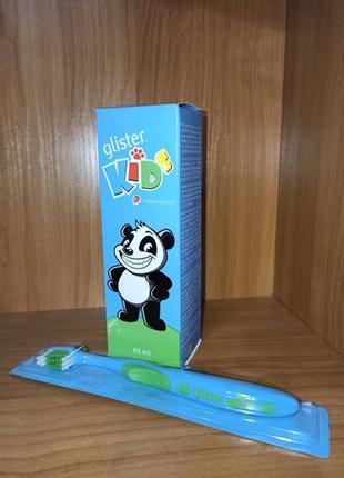 Набор glister kids зубная паста для детей и щётка зубна паста та щітка amway
