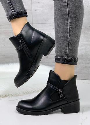 Ботинки = lуу= черные экокожа