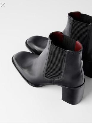 Ботинки кожаные zara р. 36, 38, 39