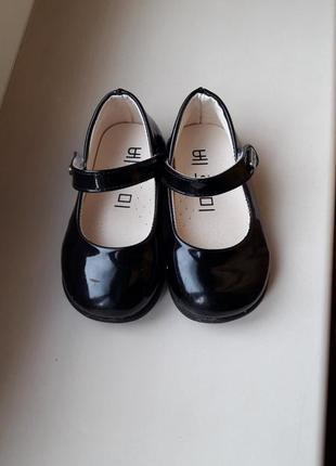 Туфли детские brillare fashion
