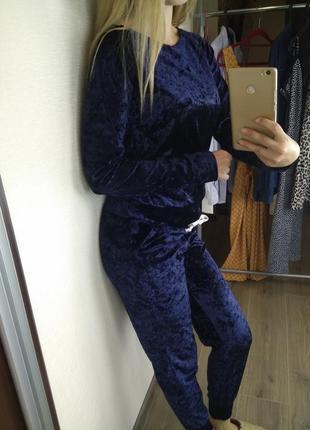 Костюм комплект кофта и штаны брюки синий