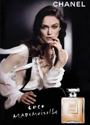 Оригинал parfum chanel