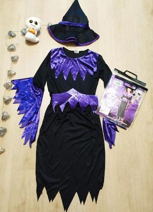 Карнавальное платье ведьмы колдуньи ведьмочки хэллоуин
