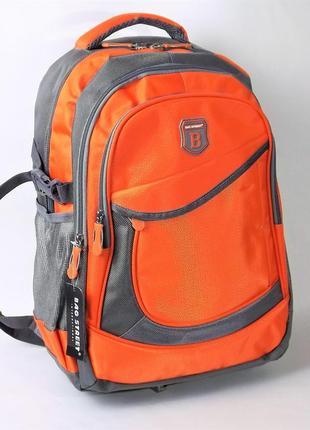 Рюкзак городской текстильный bag street 4066 серый с оранжевым