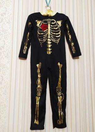 Костюм скелета скелетика золотой на хэллоуин