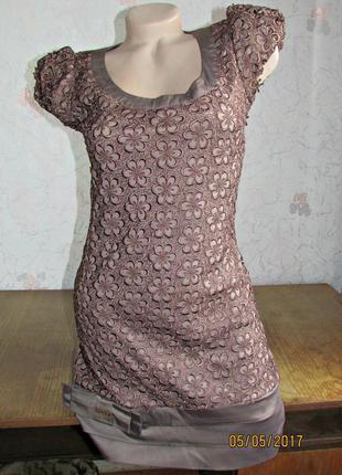 Красива ажурна сукня