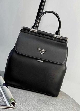 Сумка-клатч-рюкзак david jones 5954-2t  в 4х цветах