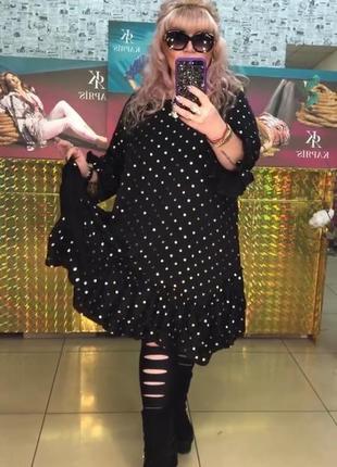 Шикарное платье. турция размер 58.60