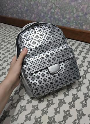 Скидка только 3 дня!женский рюкзак геометрия серебристого цвета