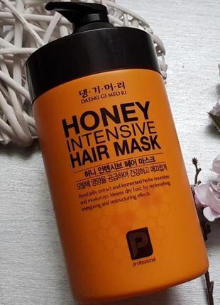 Интенсивная  маска для восстановления волос  daeng gi meo ri honey intensive hair mask