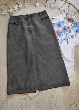 Серая плотная джинсовая юбка миди длинная трапеция с карманами разрезом mexx длинная