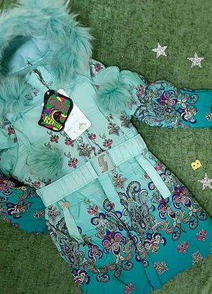Пальто kiko на 6-9 лет. летняя распродажа