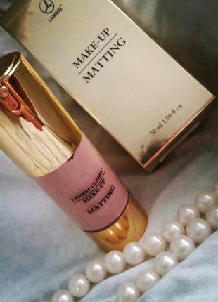 """Тональна основа тоналка франція """"matting make up"""" от ламбре"""