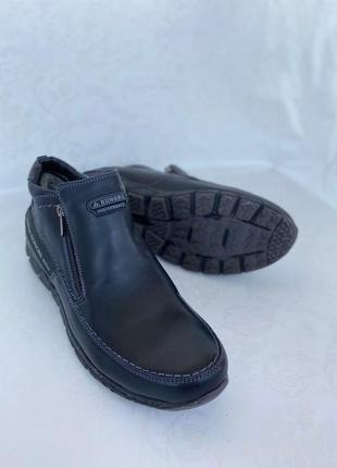 Сапоги кожаные, чёрные