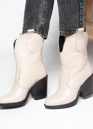 Казаки кожаные р36-40 сапоги ботинки ботильоны козаки шкіряні чоботи черевики ботильйони