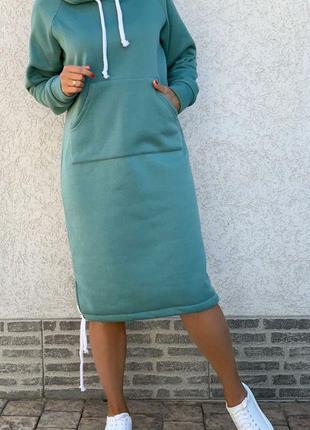 Теплое бирюзовое платье-худи на флисе с капюшоном. платье миди на флисе 42-52