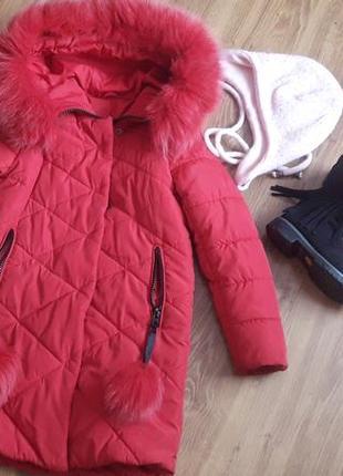 Зимовий пуховик, нат. замшеві сапожки + шапка і хомут в подарунок