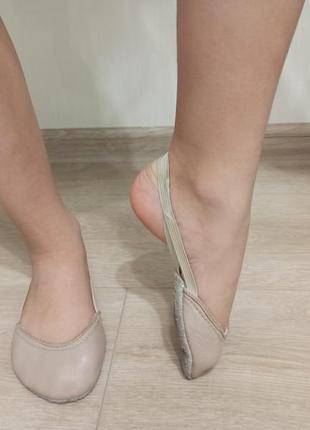 Чешки белые балетки получешки кожаные8 фото