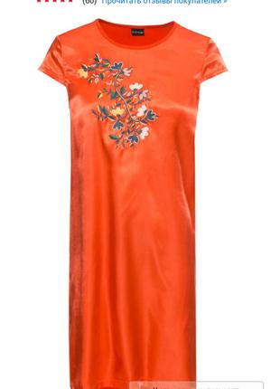 Платье в сочетании материалов