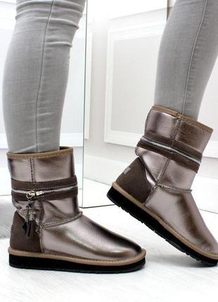Женские угги кожаные