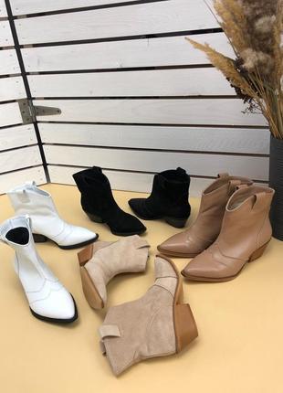 Женские ботинки казаки 5803-2