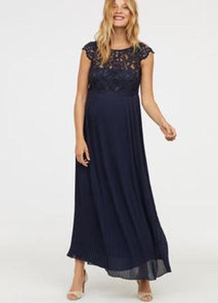 Платье плиссе в пол для беременных h&m mama