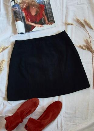 Замшевая черная юбка-трапеция, чорна спідниця