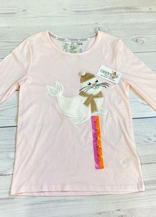 Скидка! новая розовая кофта для дома , сна пижама love to lounge