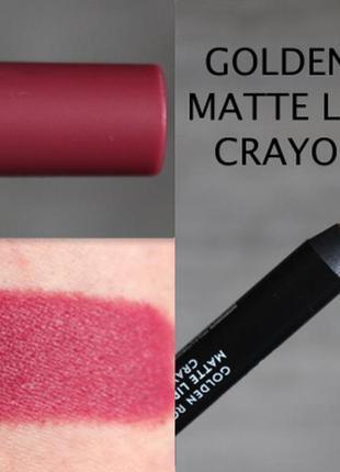 Помада-карандаш matte crayon тон 11