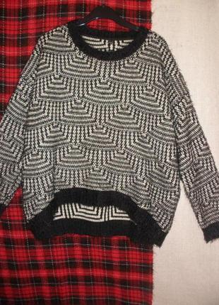 Уютный теплый мягкий свободный оверсайз свитер джемпер pimkie